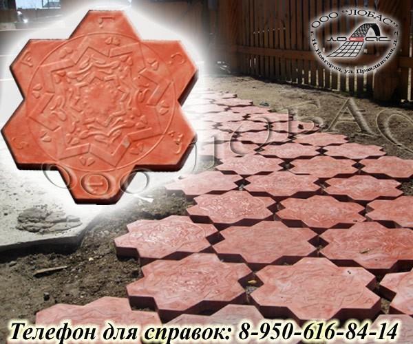 Фото узбек пизда